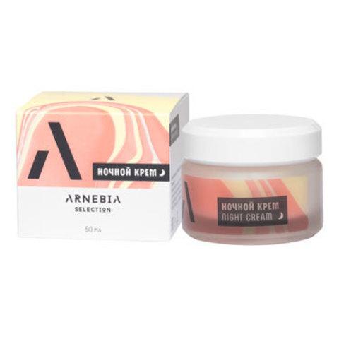 Крем ночной Arnebia Selection, 50 мл