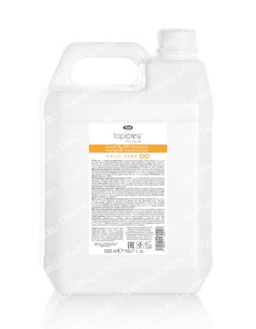 Top Care Repair Daily Shampoo | Шампунь для ежедневного применения для волос всех типов 5000 мл
