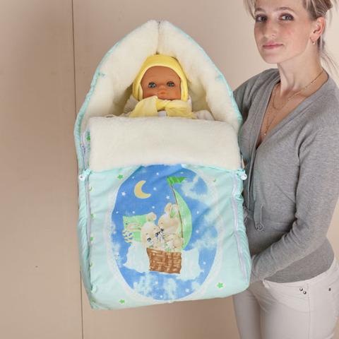 Меховой конверт для новорожденного