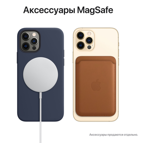 Смартфон Apple iPhone 12 Pro Max 256Gb Золотой