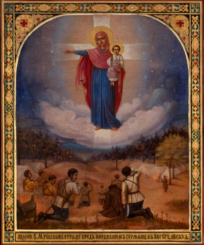 Икона Божией Матери Августовская на дереве на левкасе мастерская Иконный Дом