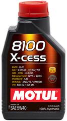 Motul 8100 X-CESS GEN2 5W40 1 л