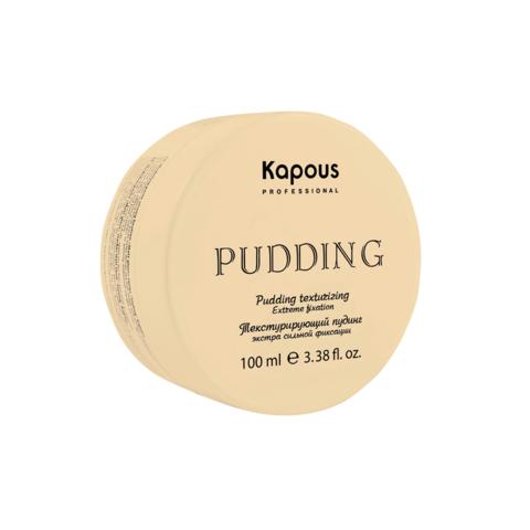 Текстурирующий пудинг для укладки волос экстра сильной фиксации  Kapous 100 мл.