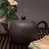 Исинский чайник И Ли Чжу 270 мл #P 27