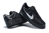 Nike Air Force 1 Low 'Sketch/Black/White'