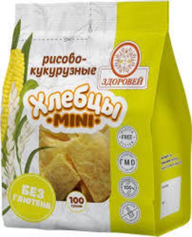 Здоровей, Хлебцы mini рисово-кукурузные, 100гр