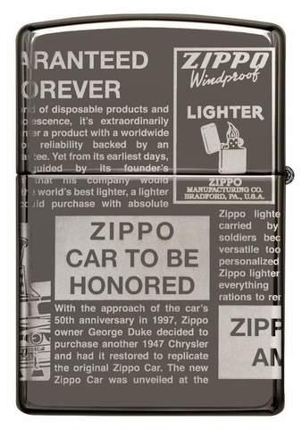 Зажигалка Zippo Classic с покрытием Black Ice, латунь/сталь, чёрная, глянцевая, 36х12х56 мм123