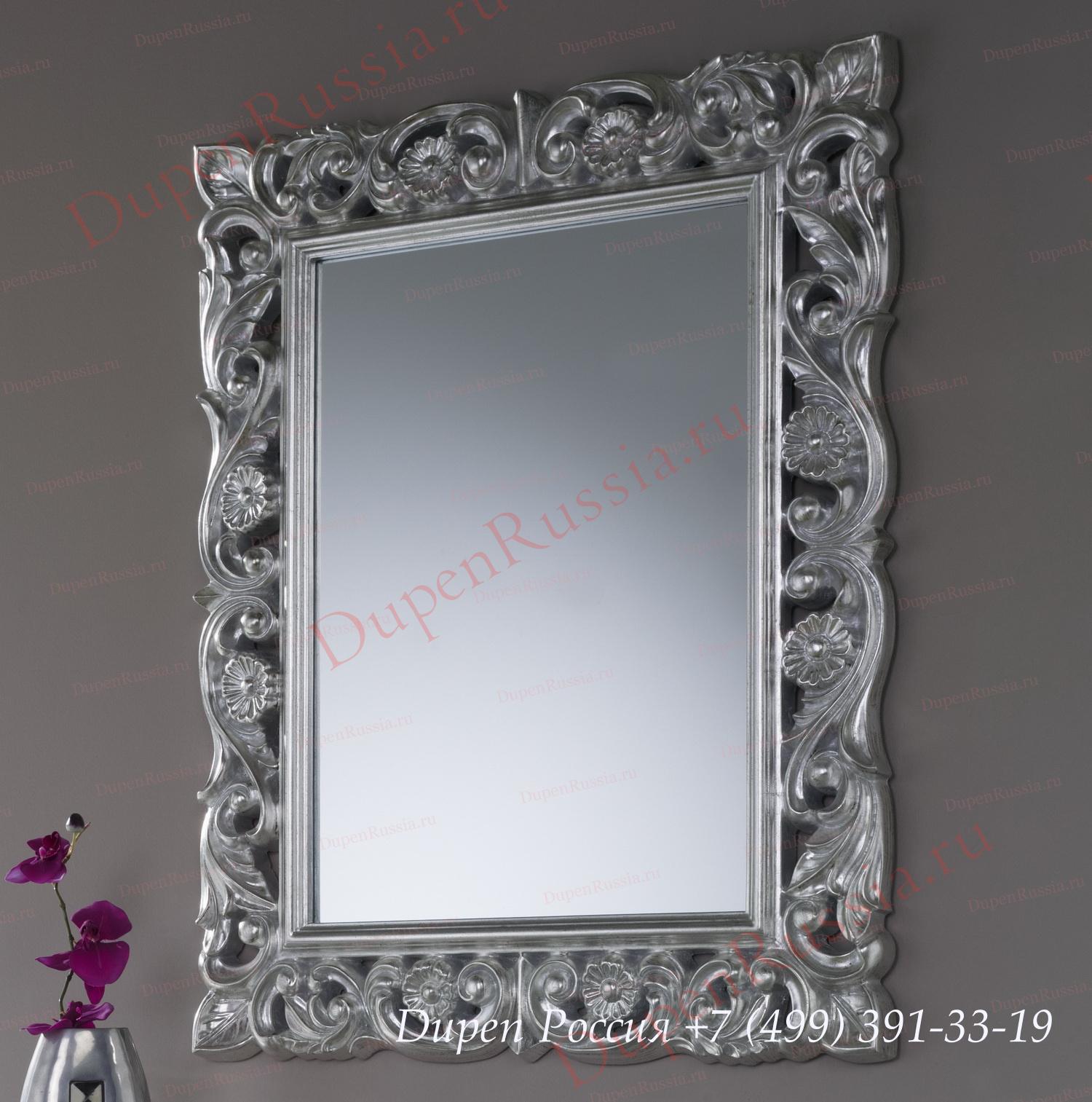 Зеркало DUPEN (Дюпен) PU043 серебро