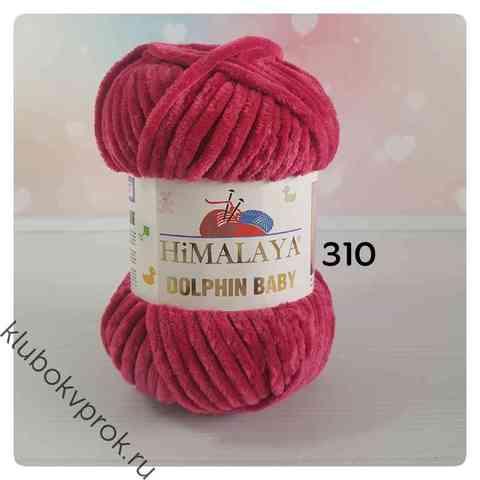 HIMALAYA DOLPHIN BABY 80310, Бордовый