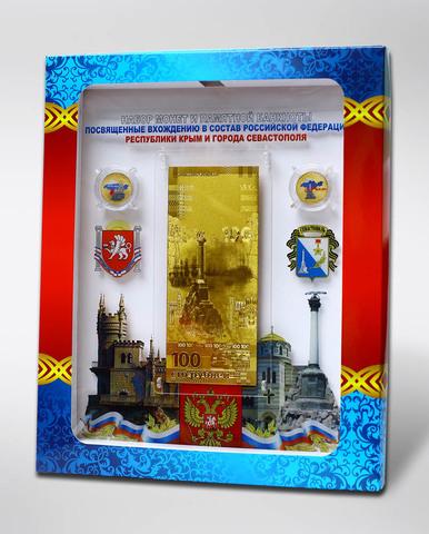 """Набор """"Крым и Севастополь"""" на планшете с банкнотой (под золото) и цветными монетами в коробке"""