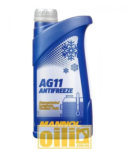 Mannol 4111 Antifreeze AG11 Longterm 1л