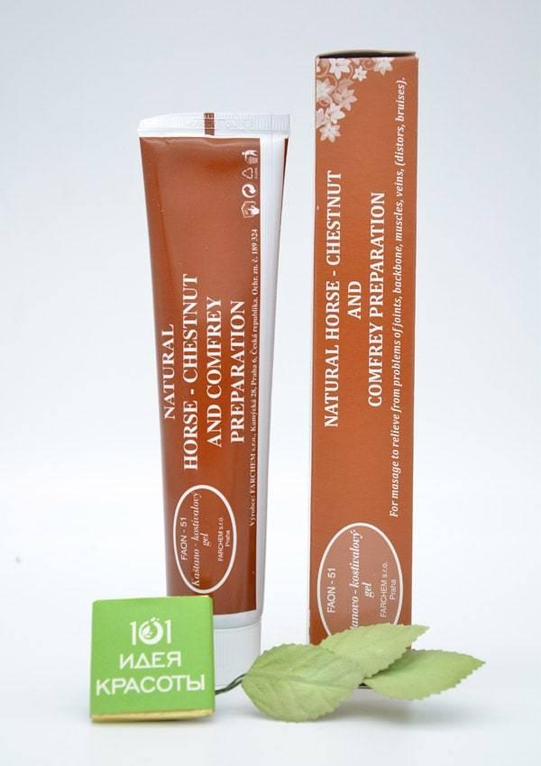 Faon-51 Гель на основе экстракта лекарственных трав для лечения и профилактики варикозного расширения вен, 95мл