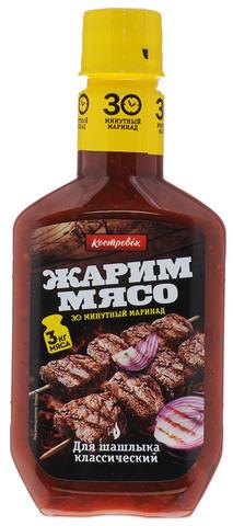 """Маринад для шашлыка """"Классический"""" Костровок, 300г"""