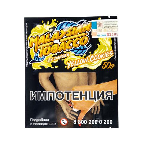 Табак Malaysian Tobacco 50 г Yellow Cookies (Печенье, Банан)