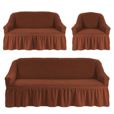 Чехлы на трехместный диван и двухместный диван + кресло,коричневый