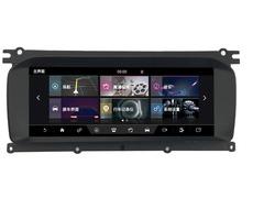 Штатная магнитола Range Rover Evoque 2013-2015 bosch  Android 9.0 4/64GB IPS модель XN-R1003