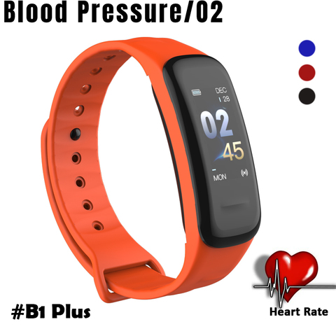 Фитнес Браслет WearFit B1 цвет на выбор