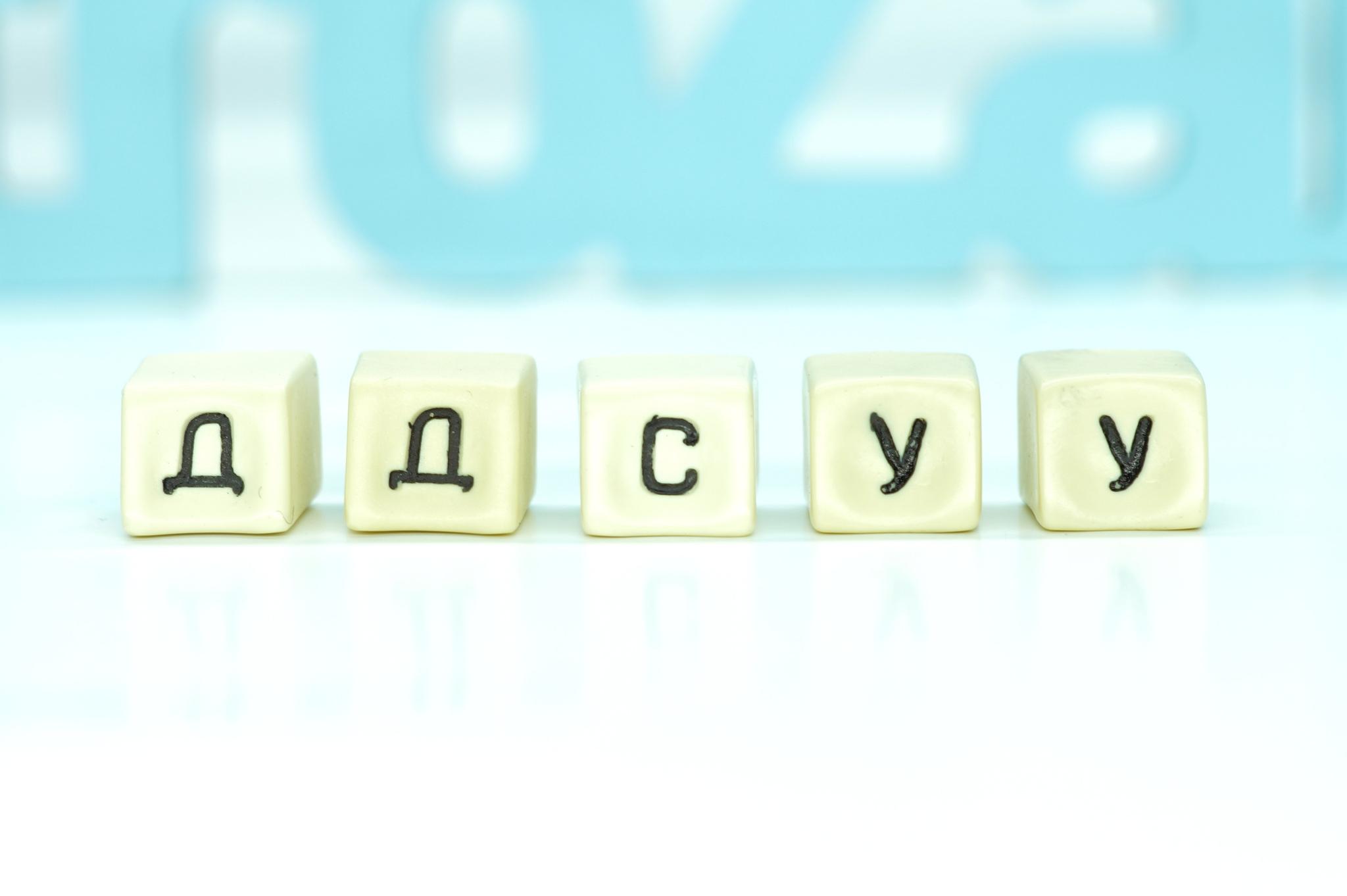 Кнопки приёмника Газ 21 Волга