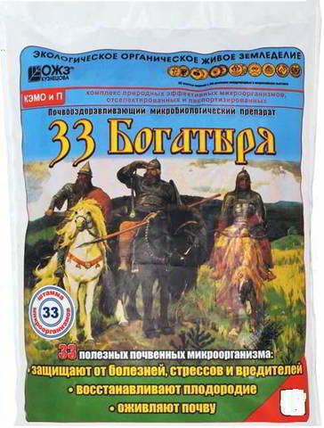 33 Богатыря 5л