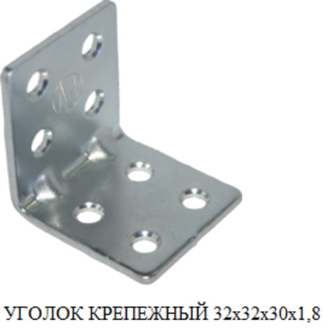Уголок мебельный УМ цинк  /Кунгур/ в ассортименте