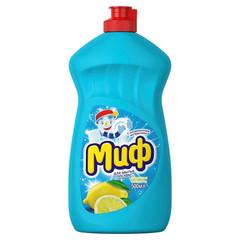 Средство для мытья посуды Миф 500 мл (отдушки в ассортименте)