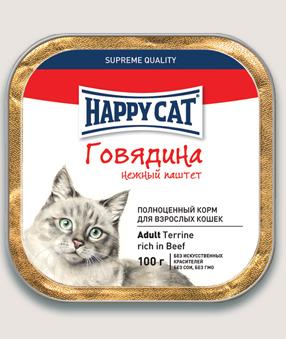 Влажные корма Паштет для кошек Happy Cat Говядина кусочками 9k_-10.jpg