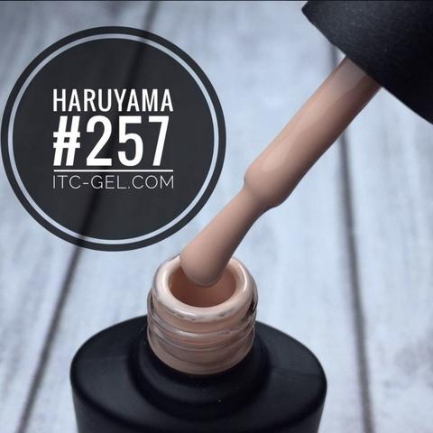 Гель лак Haruyama 8мл (257)