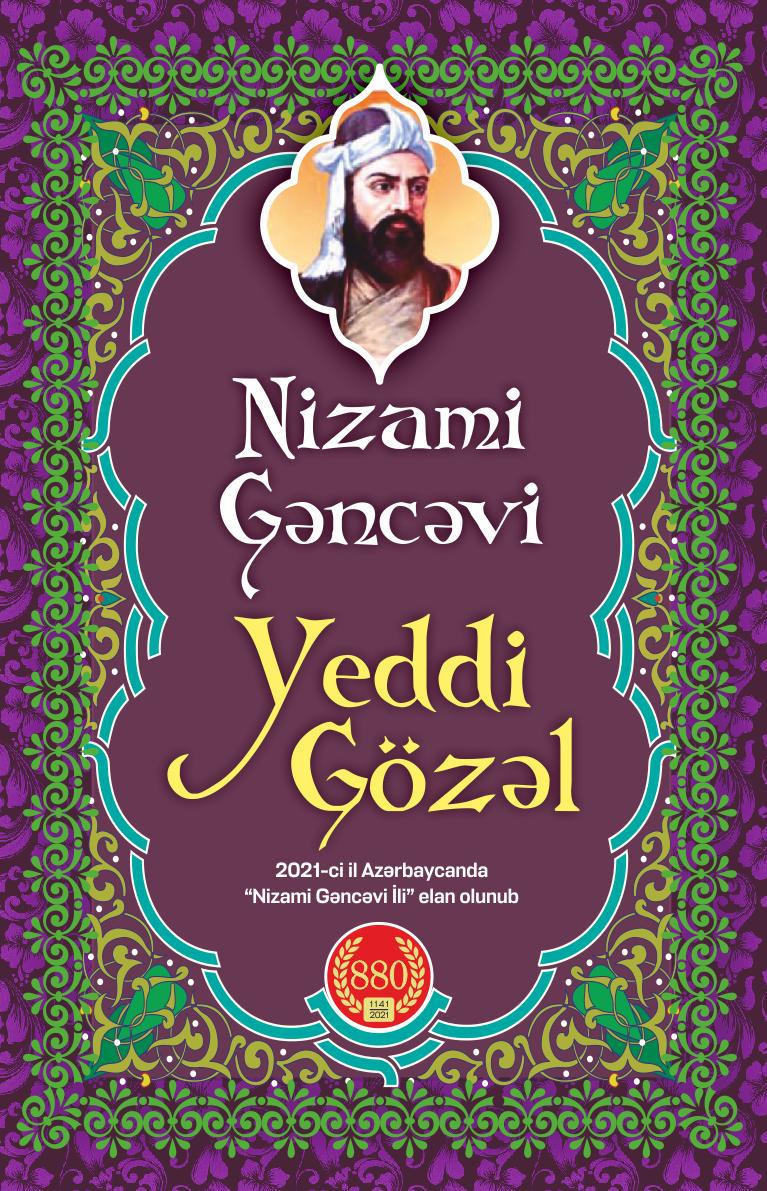 Kitab Yeddi gözəl | Nizami Gəncəvi | | Alinino.az