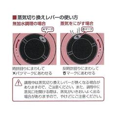 Универсальная японская кастрюля-казан KITCHEN CHEF MKS-P24D
