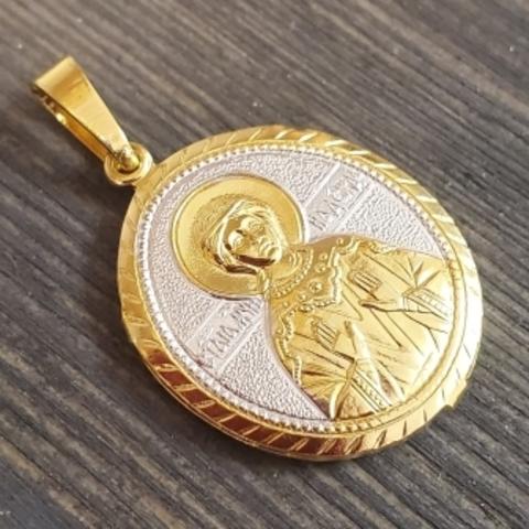 Нательная именная икона святая Надежда с позолотой кулон на шею с молитвой