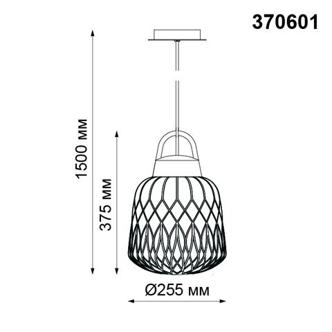 Светильник подвесной ландшафтный 370601 серии CONTE