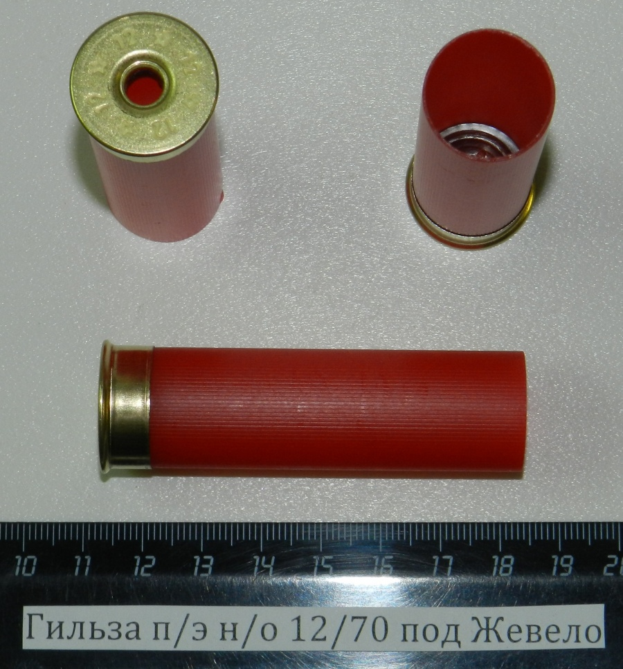 Гильза п/э н/о 12/70 под Жевело (КХЗ)