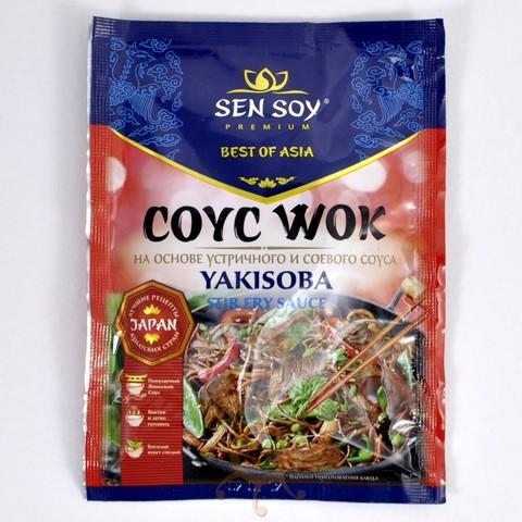 Соус для обжарки лапши по-японски Yakisoba Sen Soy, 80г