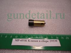 Клапан в сб. под баллон 7 гр. Баллон МР-651КС, МР-651