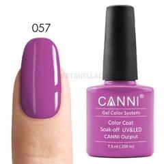 Canni, Гель-лак № 057, 7,3 мл