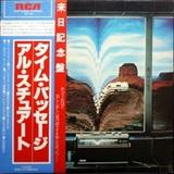 Al Stewart / Time Passages (LP)