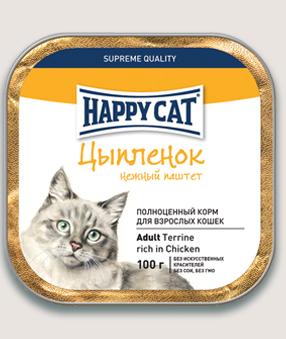 Влажные корма Паштет для кошек Happy Cat Цыпленок с кусочками 9k_-13.jpg
