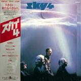Sky / Sky 4: Forthcoming (LP)