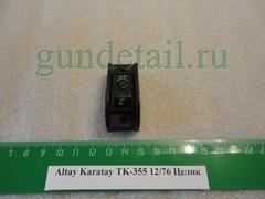 Целик для мод. Altay, Karatay в сб.