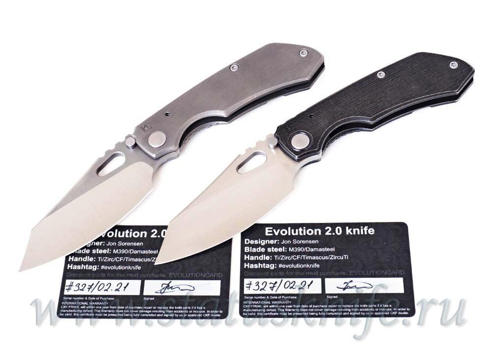 Сет ножей # 327 CKF Evolution 2.0 dark Ti и Evolution 2.0 grey Ti