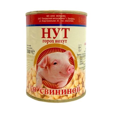 Нут со свининой ж/б 350г