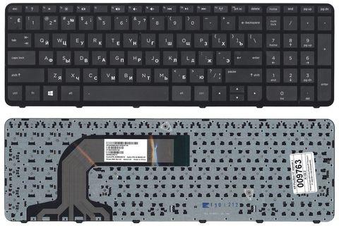 Клавиатура HP 17 17t 17-n 17-e с рамкой