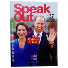 Speak Out 01(137)/2020