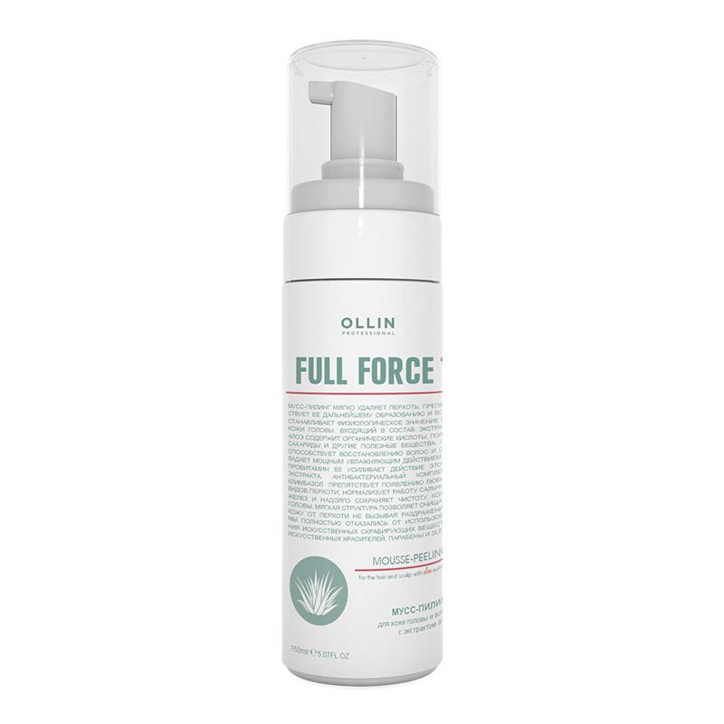 OLLIN PROFESSIONAL FULL FORCE Мусс-пилинг для волос и кожи головы с экстрактом алоэ 160 мл