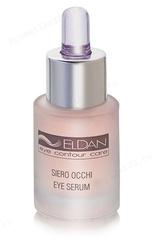 Сыворотка для глазного контура (Eldan Cosmetics | Le Prestige | Eye serum), 15 мл