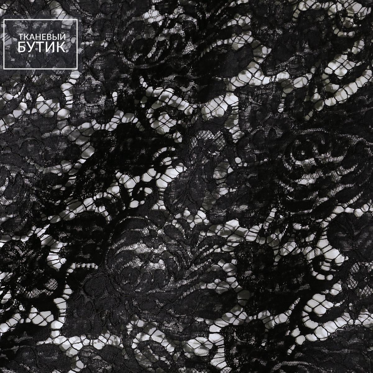 Французское кордовое кружево чёрного цвета