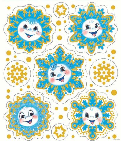 Печать готового изображения на сахарной бумаге формата А4.