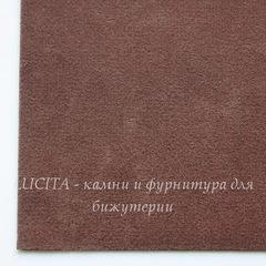 Замша искусств., какао, лист 30х20 см
