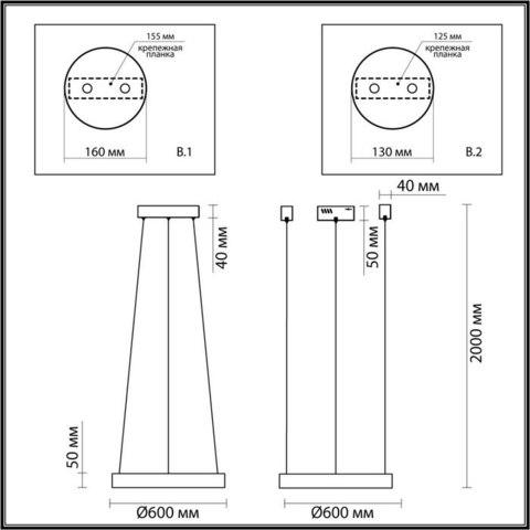 Светильник подвесной светодиодный 4244/35L серии BRIZZI