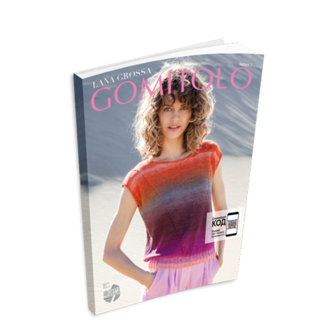 Журнал Lana Grossa Gomitolo 07 (на русском языке) купить